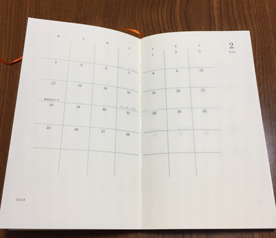 MDノートMDスケジュール帳