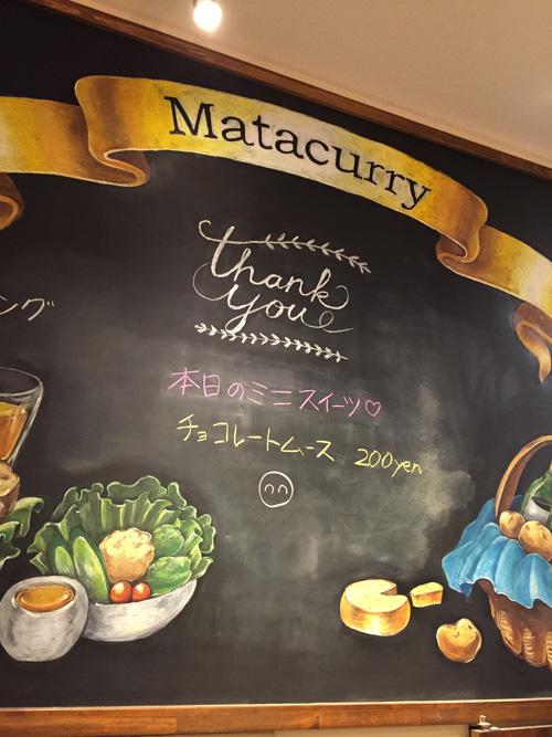 神奈川県海老名市/カレー/カフェ/子ども食堂