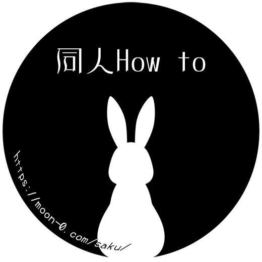 SKIMAでイラストをお願いしてみた~Alice.dat の川村さんと透子ちゃん~