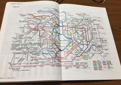 Edit週間ノート巻末路線図