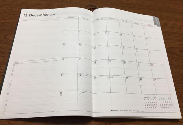 Edit週間ノート月間スケジュールページ