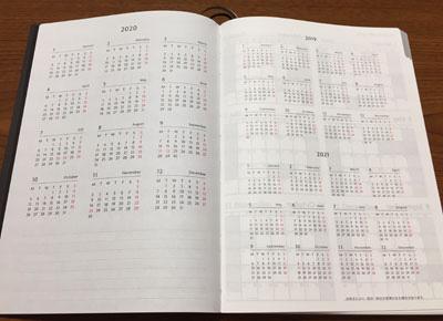 Edit週間ノートの年間カレンダー