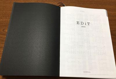 Edit週間ノート1ページ目